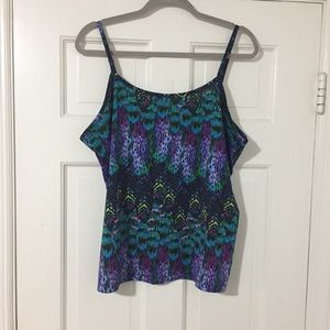 Festival-ready Peacock top w/adjustable straps! 🌞